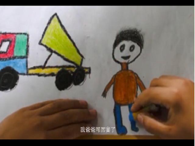 农村孩子微信头像图片